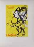 Af 1957 - Galerie Maeght Reproduction pour collectionneurs par Marc Chagall