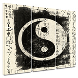 Tao 3 piece gallery-wrapped canvas