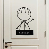 My Name Is (boy) Wall Decal