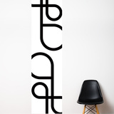 Interlaced  Wall Decal