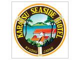 Karatsu Seaside Hotel