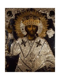 Icon of Jesus Christ Decorated with Gold  Silver and Precious Stones