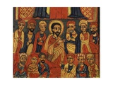Last Supper  Detail from Triptych Ethiopia  18th-19th Century