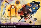 Jaune, rouge et bleu, vers 1925 Reproduction d'art par Wassily Kandinsky