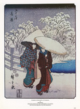 Women in the Snow at Fujisawa