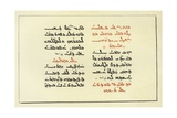Page from a Syriac Bible