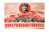 Proletariat of the World  Unite and Crush Us Imperialism