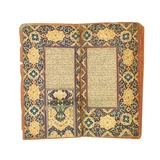 Subhat Al-Abrar  1613-14