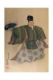 Masked Actor Performing Shikisamba  Prelude Dance to Noh Drama