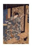Nareginu  Mikawa No Zenji's Daughter  by Utagawa Kuniyoshi