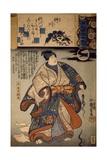 Sakingo Yotikane Ashikaga