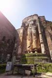 The Kiri Vihara Buddhist Temple Ruins  Polonnaruwa  UNESCO World Heritage Site  Sri Lanka  Asia