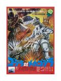 Godzilla vs Mechagodzilla (aka Gojira Tai Mekagojira)