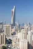 The Al Hamra Building