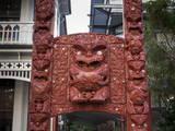 Carved Gateway Marking Entrance to Te Herenga Waka Marae
