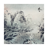 Chinese Traditional Ink Painting  Landscape of Season  Winter