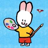 Didou - Louie the Painter