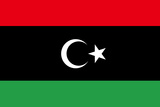 Libya Rebels National Flag