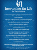 Dalai Lama Instructions For Life