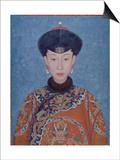 Portrait de l'Impératrice