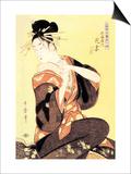 Reigning Beauty: Hanozuma