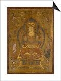 """Vénération de Guanyin """"secourable aux douleurs"""" () ; Buddha cosmique Vairocana ()"""