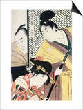 Act II of Chushingura  The Young Samurai Rikiya  with Kononami  Honzo Partly Hidden Behind the Door