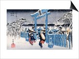 Gion Shimu In Snow