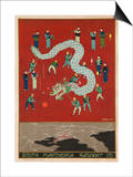 The South Manchuria Railway Travel Poster Dragon Float