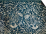 Indonesian Textile with Pseudo-Arabic Calligraphy