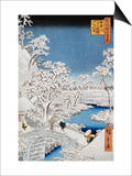 Drum Bridge and Setting-Sun Hill  Meguro