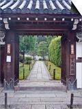 Temple Gate  Sesshuji  Kyoto  Japan
