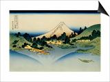 36 Views of Mount Fuji  no 35: Reflected in Lake Kawaguchi  Seen from the Misaka Pass  Kai Provinc