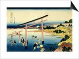 36 Views of Mount Fuji  no 33: The Bay of Noboto