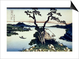 36 Views of Mount Fuji  no 17: Lake Suwa in the Shinano Province
