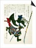 Ronin Lunging Forward  Japanese Wood-Cut Print