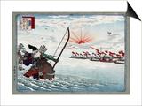 The Warrior Nasu no Yoichi  Seated on a Horse  Shooting an Arrow  Japanese Wood-Cut Print