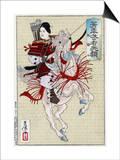 The Female Warrior Hangaku  Japanese Wood-Cut Print