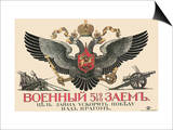 Russian War Bonds  c1916