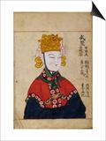 Portrait of the Empress Wu Zetian