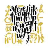 Vector Alphabet. Hand Drawn Letters. Letters of the Alphabet Written with a Brush. Reproduction d'art par Veraholera