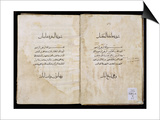 Koran Printed in Arabic  1537