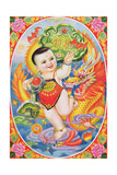 New Year's Poster - Chubby Baby with Dragon  1987