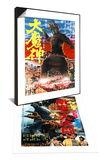 Japanese Movie Posters: Malevolent Deity  Daimajin & Godzilla vs Sea Monster Set