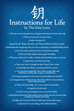 Dalai Lama Instructions For Life Blue Art