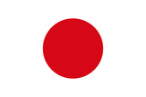 Japan National Flag Poster Print