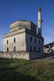 Greece  Epirus  Ioannina  Its-Kale Inner Citadel  Fetiye Cami Mosque