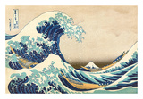 The Great Wave off Kanagawa Reproduction d'art par Katsushika Hokusai