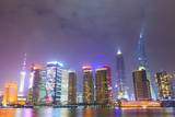 Shanghai's Pudong Cityscape