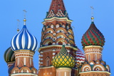 Onion Domes of St Basil's Cathedral in Red Square Illuminated in the Evening  Moscow  Russia